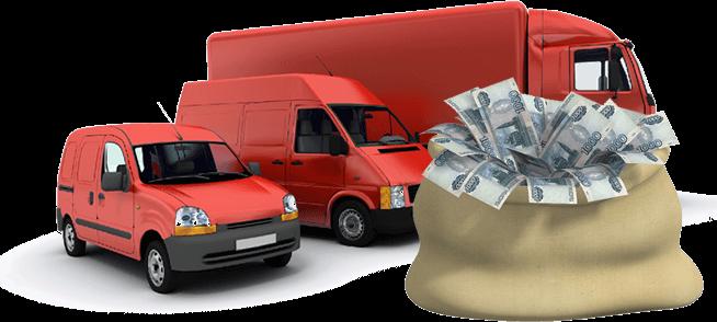 Где взять денег под залог авто