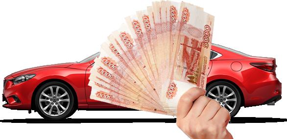 Залог авто процедура стоимость золота в ломбарде в москве