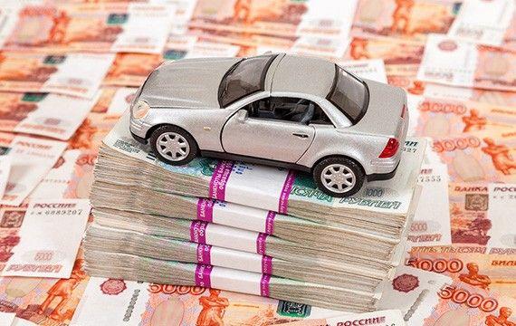 Авто кредит автозалог как проверить машину на предмет залога в банках
